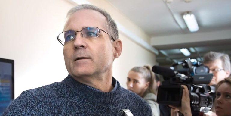 1024px Paul whelan imprisoned in russia 1 iVUtna