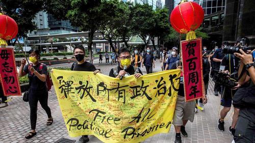 hkprotest1 oO2Vvh